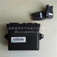 重汽汕德卡原厂左车门控制器(5系列高配)/812W28230-6021