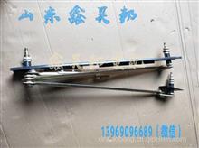 陕汽奥龙洗刷连动杆总成116100740037雨刷连动杆总成/116100740037