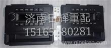 H0791010300A0福田欧曼ETX年度版收放机总成/H0791010300A0