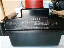 E5700-1205340B尿素泵/E5700-1205340B