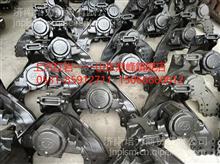 6000015392上汽红岩瑞江搅拌车T40平衡轴装置总成(4U-bolt,1045)/2918-G000100