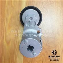 成都华西原厂天龙旗舰大力神雷诺国五发动机发电机张紧轮/D5010224457