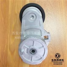 成都华西原厂天龙旗舰大力神雷诺国五发动机风扇皮带张紧轮/D5010224369