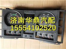 DZ93189584140陕汽德龙F3000组合仪表(电控发电机)/DZ93189584140