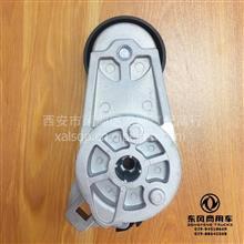 成都华西原厂天龙旗舰大力神雷诺国五发动机空调皮带张紧轮/D5010224458