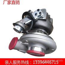 華菱漢馬H6原廠增壓器618DA1118001A 華菱之星增壓器圖片 /專賣華菱駕駛室配件