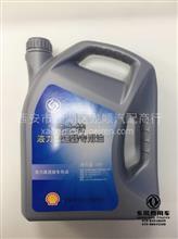 法士特原厂专供法士特变速箱液力缓速器专用油/FST-YLHSQ-10W-40-4L