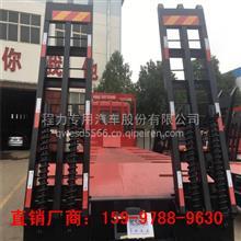 东风后八轮挖机平板车,联系方式:159-9788-9630/DLQ5250TPBD5/SZD5258TPBE5