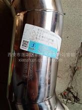 陕汽奥龙中冷器进汽管/DZ9128952002