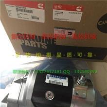 3289492、适用于、康明斯、6CT8.3涨紧轮皮带/3289492