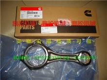 5282841、适用于、康明斯、6CT8.3发电机、四配套/5282841