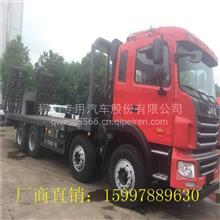 江淮k5前四后八挖机平板车-挖机拖车15997889630/HFC5311TPBP1K4H38S3V