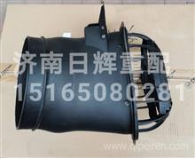 G0119209002A0福田瑞沃进气弯管/G0119209002A0