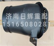 1131711920029福田欧曼ETX进气弯管/1131711920029