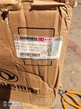 雷诺原厂双缸空压机总成/D56002220013