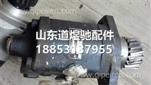 9324600380 重庆北奔工程机械齿轮泵/9324600380