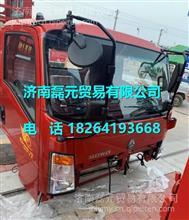 中国重汽轻卡驾驶室总成 重汽豪沃轻卡驾驶室配件/中国重汽轻卡驾驶室总成