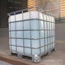 萊克夢之藍84消毒液1000Kg 復工必備 為防疫出力 保汽修人員安全/LAIKE