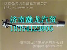 36AD-10550华菱重卡油量传感器 油浮子/36AD-10550