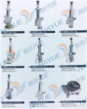五十铃ISUZU机油泵  4JB1 8-97033-176-3 8-97385-984-0/4JA1 8-97033-173-3 8973081132