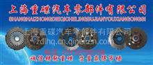 430二汽重汽离合器压盘/WG9443161002