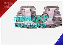 29BD-18511華菱配件平衡軸支撐塊