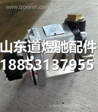 重汽转向助力泵 WG9719470037/WG9719470037