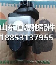 锡柴转向助力齿轮泵 3407020-151-BF10/3407020-151-BF10