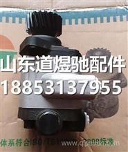 潍柴转向助力齿轮泵 612600130514/ 612600130514