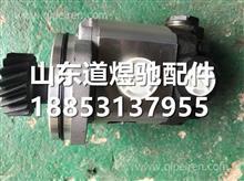 潍柴转向齿轮泵612630030302/612630030302