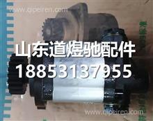 锡柴转向助力齿轮泵 3505010-155-TM3H/3505010-155-TM3H