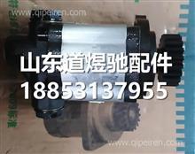 锡柴转向助力齿轮泵 3505010-101-JH50/3505010-101-JH50
