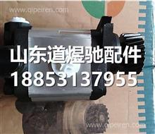 潍柴WD12转向齿轮泵 1131334001012/1131334001012