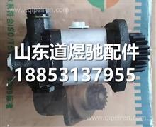 锡柴转向助力齿轮泵 3505010-541-ZC10/ 3505010-541-ZC10