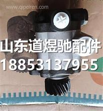 潍柴转向助力齿轮泵 612600130509/612600130509