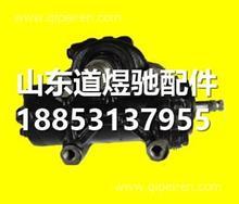 解放CA1122军车配件随动器方向机总成3411010A8EB1/3411010A8EB1
