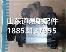 锡柴转向助力齿轮泵 3407020-052-CS2A/3407020-052-CS2A