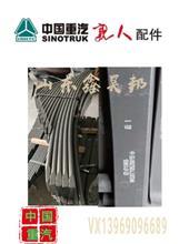 中国重汽豪沃钢板总成70矿车弹簧板豪沃70矿车钢板总成加厚钢板