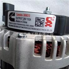 供应北汽福田EE2103欧曼GTL康明斯3696213发电机申湖JFZ2110-1100/3696213    JFZ2110-1100