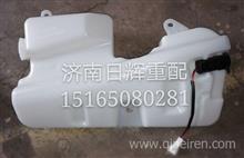 H0525020100A0福田欧曼ETX年度型喷水壶/H0525020100A0