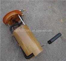 供应别克GL8汽油泵总成原装拆车件/好