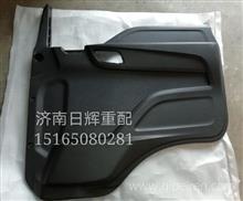 1B24961200112福田欧曼ETX年度版车门内饰板右/1B24961200112