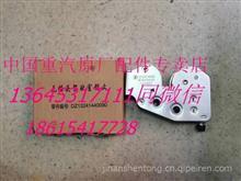 DZ13241440090陕汽德龙M3000驾驶室锁 陕汽德龙M3000驾驶室液压锁/DZ13241440090