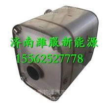 H012532101EAO欧曼国五消声器总成/H012532101EAO