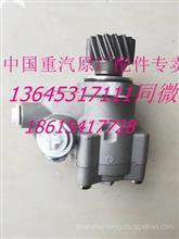 重汽豪沃方向机转向助力泵豪沃方向机助力泵助力油泵WG9731476025/WG9731476025