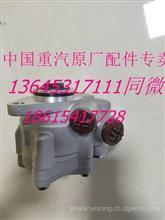 重汽C7H汕德卡转向助力泵/豪沃T7H方向机助力泵712W47101-2016/712W47101-2016