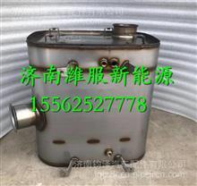 A5CD1-1205140-S东风天锦国四国五消声器总成/A5CD1-1205140-S