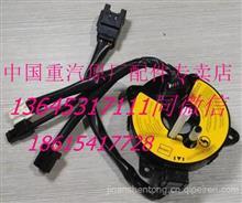 陕汽德龙X5000时钟弹簧/陕汽德龙X5000方向盘弹簧 DZ97189460595/DZ97189460595