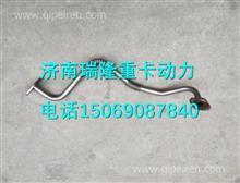 612600113916潍柴动力WP10国三发动机EGR废气出气管/612600113916