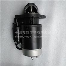 供应12V  10T卢卡斯6M14起动机/6M14